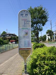 町田 ドッグカフェ