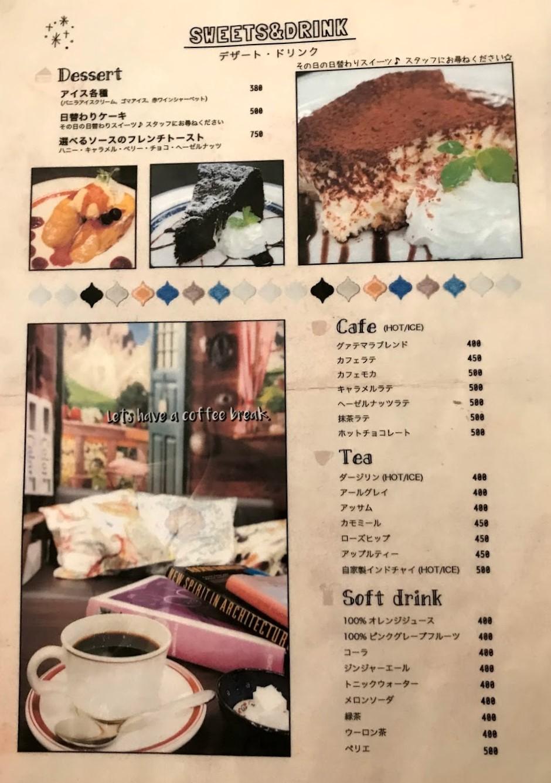 カフェ 友 浅草橋 製作所 安 Shopping