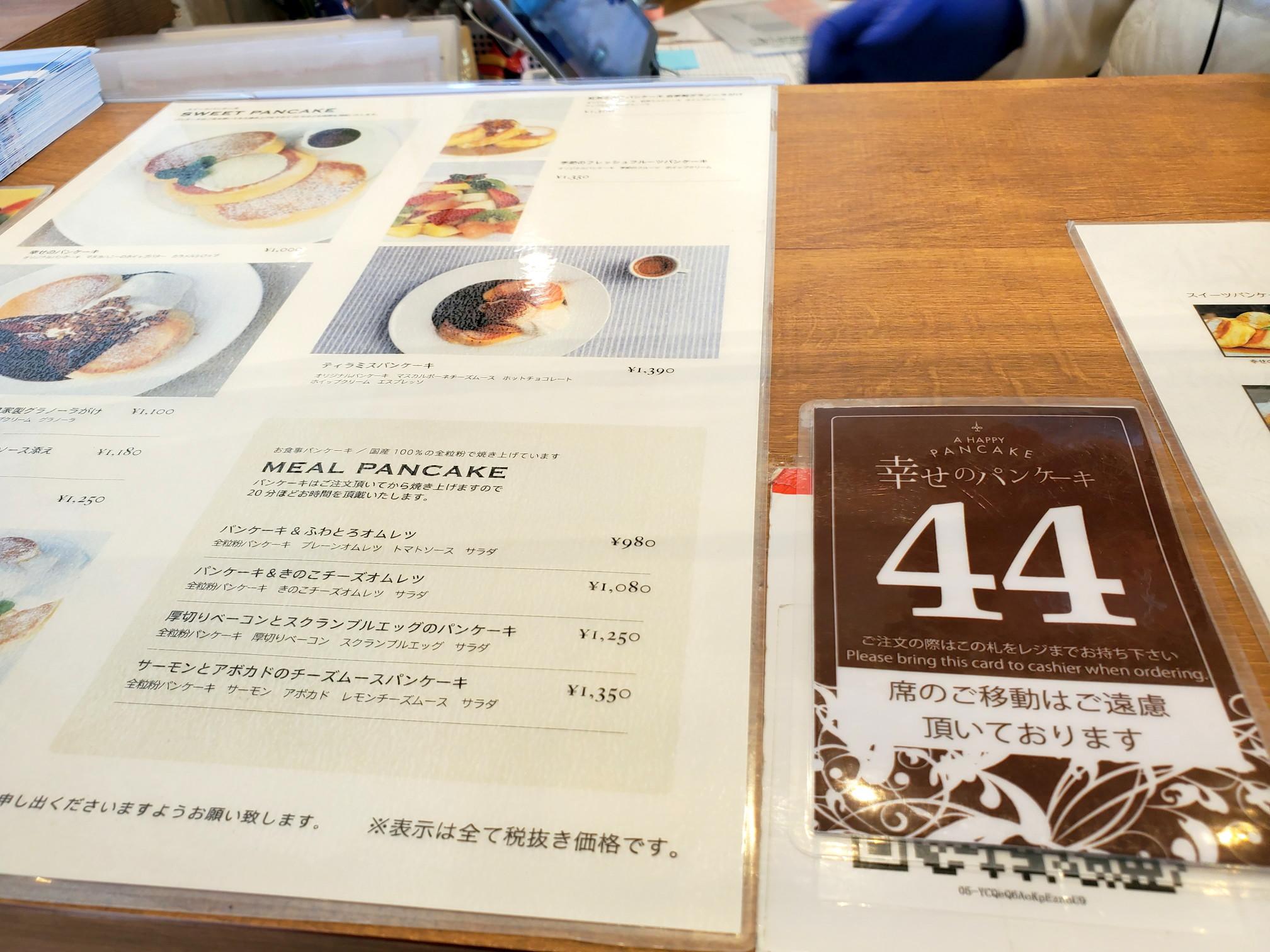の 淡路島 ケーキ 幸せ メニュー パン