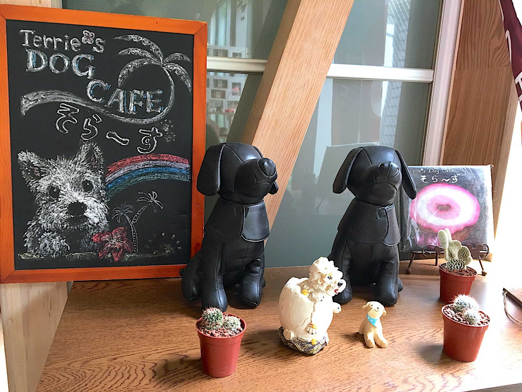 Terries' Dog Cafe そら〜ず(テリーズ ドッグカフェ)