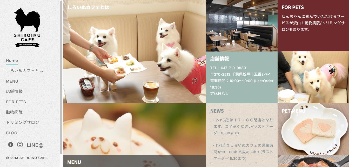 千葉県 犬用メニューもあるカフェまとめ Part ペットと一緒